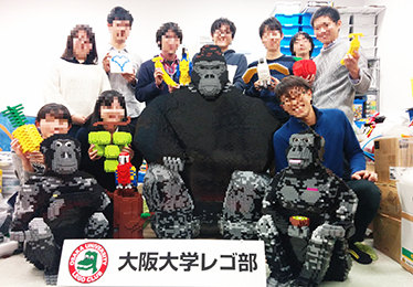 famous gorilla from higashiyama zoo built out of LEGO